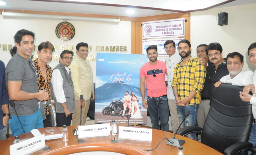 Chamber of Commerce Promoting Startup Eco System, organized Star Cricket Tournament