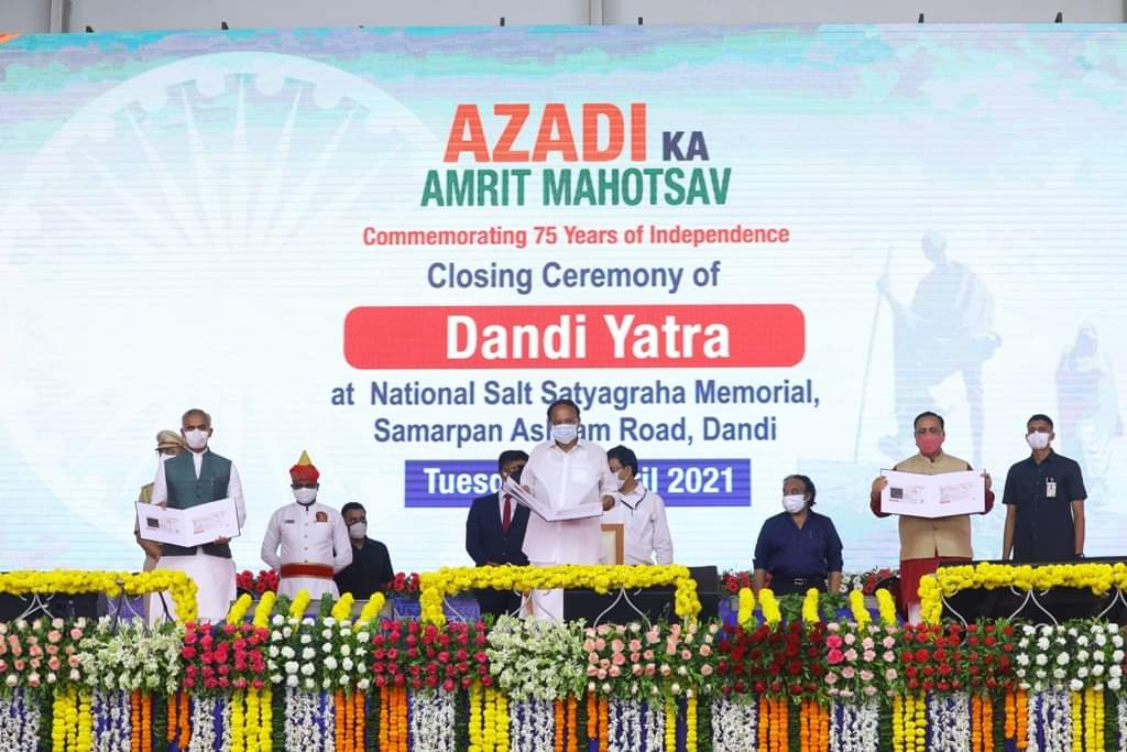 Dignified conclusion of Dandi Yatra which started at the beginning of Amrut Mahotsav of Independence